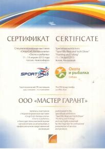 Участие в выставках с 2003 года_4